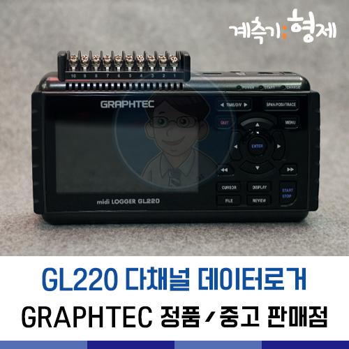 Gl220 Midi Data Logger : 계측기형제 중고계측기 매매 수리 렌탈 전문