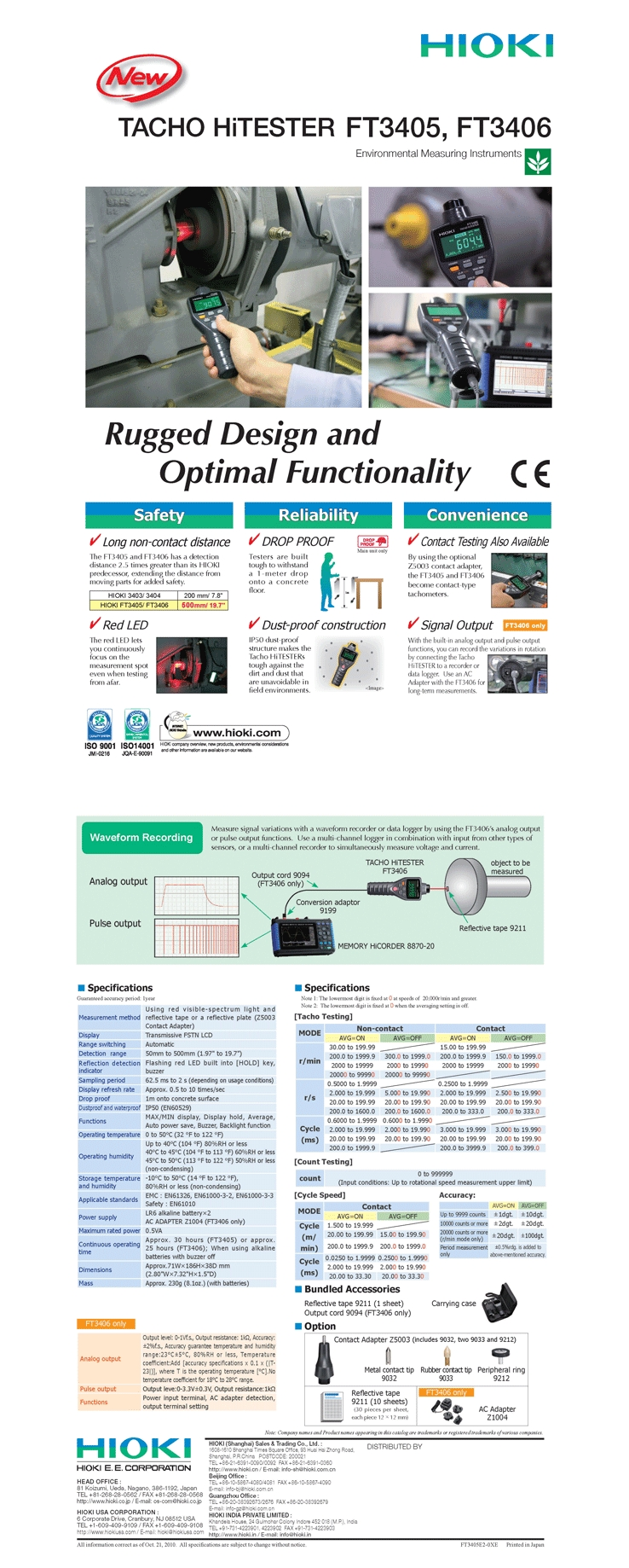 Tekkammall Infrared Thermo Hi Tester Hioki Ft3701 20 Technical Specifications