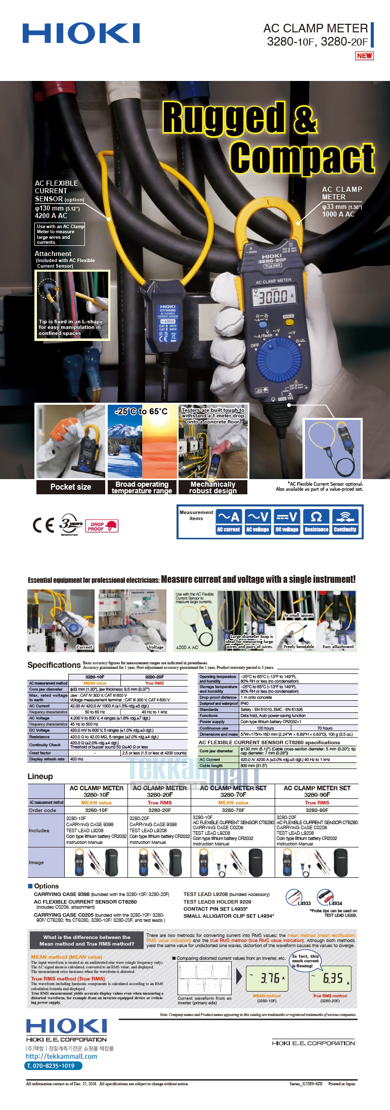 Tekkammall Hioki Clamp Meter Ac 3280 10f 1000a Flexible Current Technical Specifications
